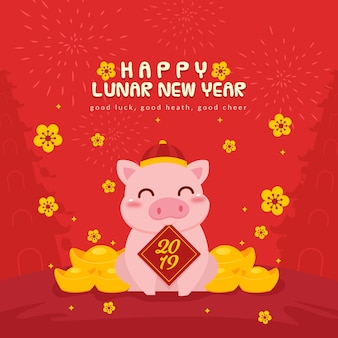 2019 happy lunar new year cute pig background
