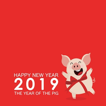 2019 happy new year greeting card. cute pig