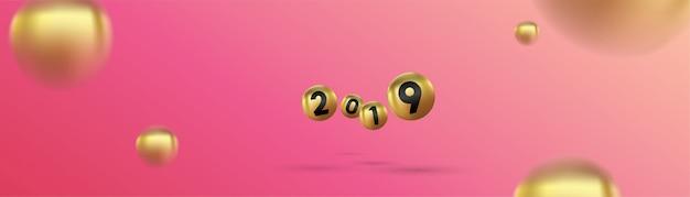 2019幸せな年、色のクリスマスのボールや抽象的なボールやバブル
