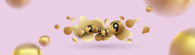 2019液体のダイナミック流体で幸せな新年