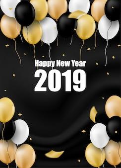 2019幸せな新年