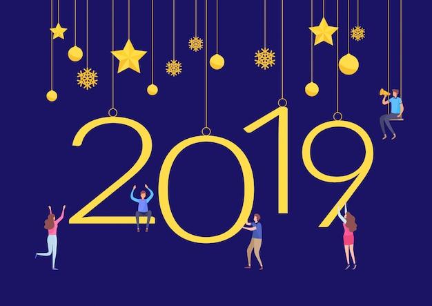 2019年のメリークリスマスと新年の幸せな背景