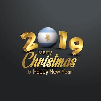 アルゼンチンの旗2019 merry christmas typography
