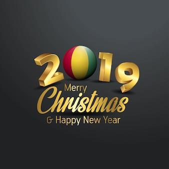 ギニアの旗2019 merry christmas typography