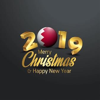 バーレーンの旗2019 merry christmas typography