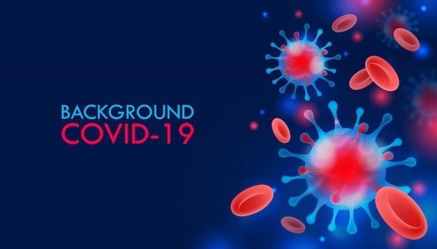アート。コロナウイルス2019-ncovとウイルスの背景。濃い青色の背景のcovid-19。パンデミック医療コンセプト。