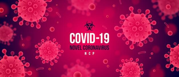 コロナウイルスの赤い背景。新規コロナウイルス2019-ncovイラスト。危険なcovid-19パンデミックの概念。