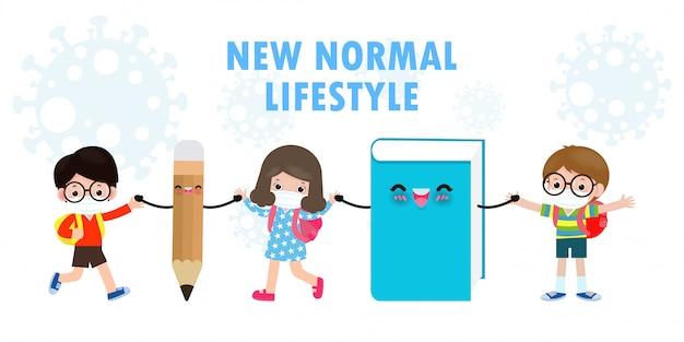 新しい通常のライフスタイルのコンセプトのために学校に戻る。本と鉛筆のマスコットとフェイスマスクを身に着けている幸せなかわいい子供たちはコロナウイルスを保護します2019-ncovまたはcovid-19、学校に行く子供たちと友人のグループ