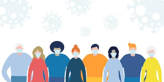 コロナウイルス(2019-ncov)covid-19病気、インフルエンザ、大気汚染、大気汚染、世界の汚染を防ぐために医療用マスクを着用している人々のグループ。白い背景に分離された健康的なライフスタイルのコンセプト