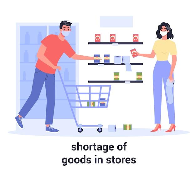 2019-ncov、パンデミックの世界的影響。コロナウイルスのパニックショッピング。店舗での商品の不足。カートを持ってすべての食料品を買う恐怖の人々。