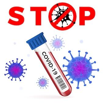 2019-一時停止の標識のあるncovウイルス株。武漢の新しいコロナウイルスからの検疫。中国でのパンデミックコロナウイルスの発生。 covid-19血液検査を備えた試験管。孤立したベクトルイラスト