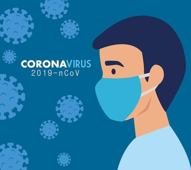 コロナウイルス2019 ncovのフェイスマスクを持つ男