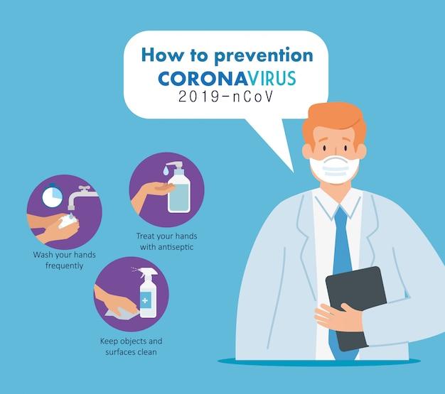 コロナウイルスの予防を伴う医師2019 ncov