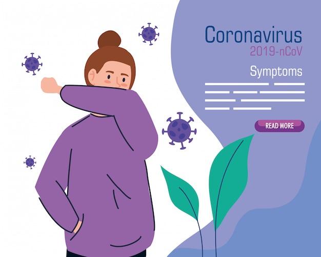 コロナウイルスの病気の咳をする女性2019 ncov