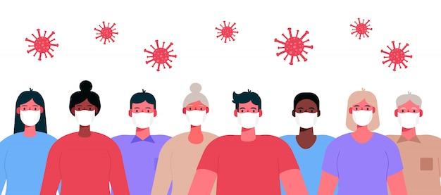 新規コロナウイルス2019-ncov。白い医療フェイスマスクを身に着けている人々、大人、高齢者のグループ。コロナウイルス検疫の概念。コロナウイルスを止めます。フラットな漫画のスタイルのイラスト