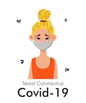 白い背景の上の仮面の女性の肖像画。コロナウイルス2019-ncovの発生。パンデミックの疫学の概念。図