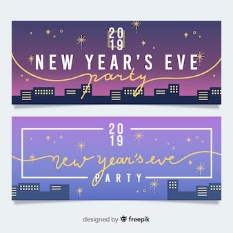 2019 신년 파티 전단지