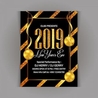 Новый год 2019 party flyer