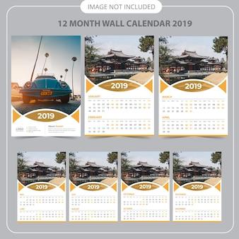 Шаблон планировщика wall calendar 2019