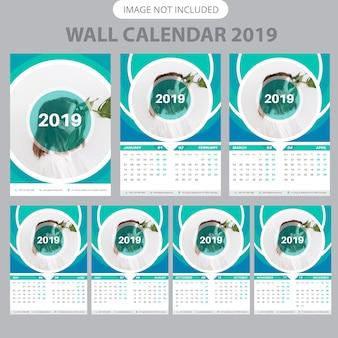 2019 Wall Calendar Template