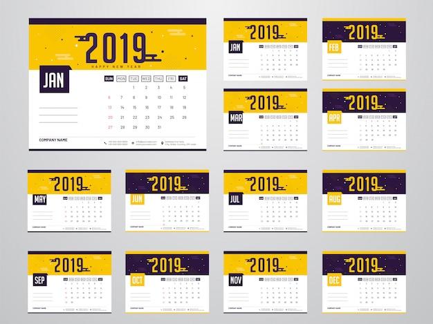 2019年カレンダー。