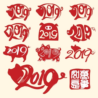 2019 zodiac pig , red stamp which image translation: everything is going very smoothly