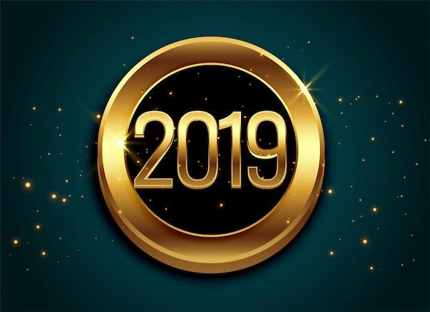 2019黄金の光沢のあるラベルのデザインの背景