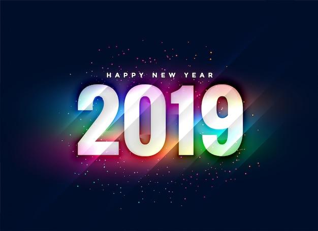 2019カラフルな光沢のある新年の背景