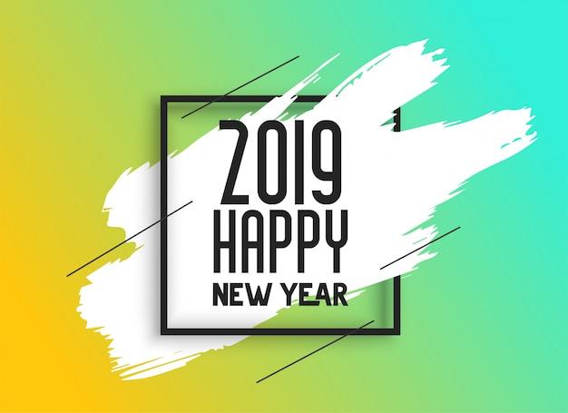 2019幸せな新年の背景とインクの筆のストローク
