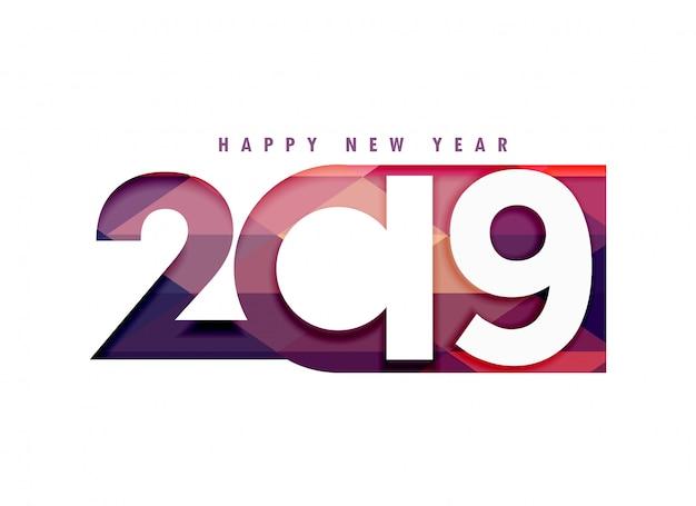 2019幸せな新年のクリエイティブなテキスト(ペーパーカットスタイル)