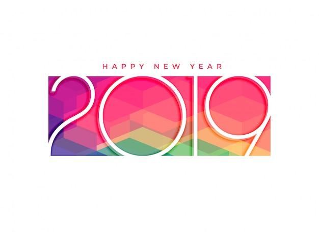 カラフルな2019幸せな新年の背景デザイン