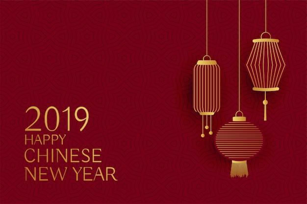 Счастливый китайский новый год 2019 дизайн с подвесными фонарями