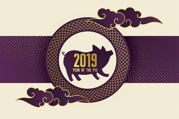 2019 китайский новый год на фоне свиньи