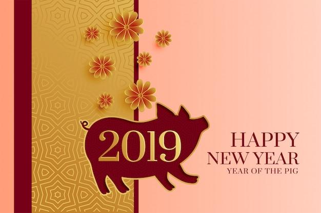 Счастливый китайский новый год 2019 фон с силуэтом свиньи