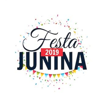 フェスタ・ジュニーナ2019年背景のお祝いデザイン