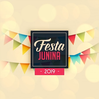 2019年フェスタジュニーナお祝いの背景