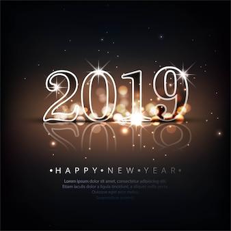 Красивый счастливый новый год 2019 текст фона