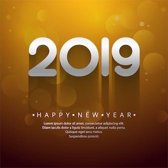 祝賀2019カラフルな幸せな新年の背景ベクトル