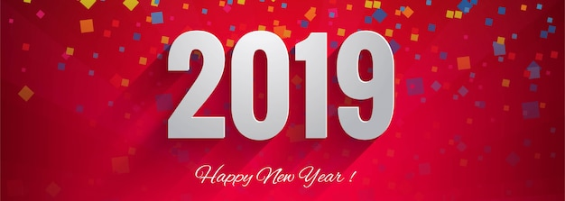美しいバナー新年あけましておめでとうございす2019テキストデザイン