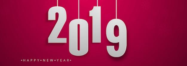 祝賀2019カラフルな幸せな新年のバナーデザイン