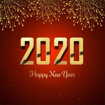 2019新年あけましておめでとうございます金光沢