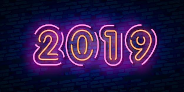 2019 с новым годом неоновый текст.