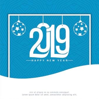 エレガントな新年2019装飾的な青色の背景