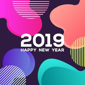 С новым годом 2019 разноцветный фон