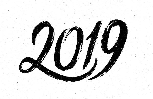 豚の2019年新年のための書道
