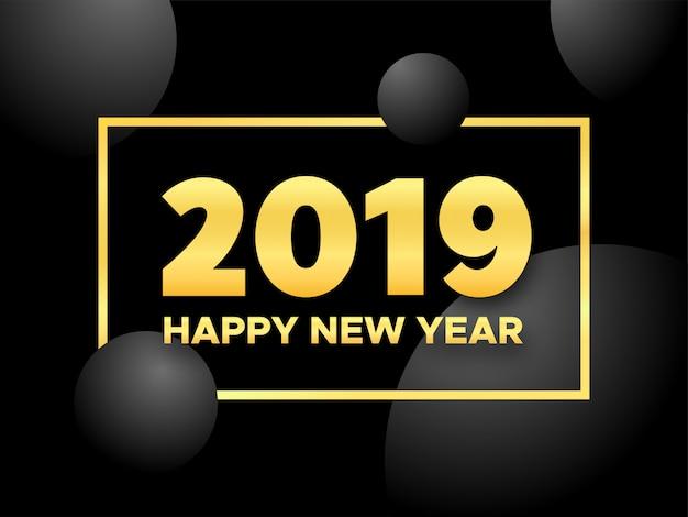 幸せな新年2019年。ベクトルの背景
