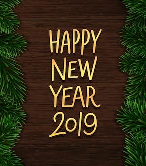 幸せな新年2019カード