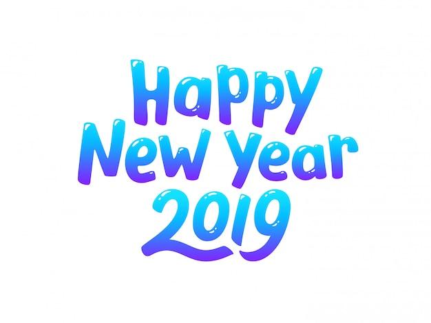Поздравительная открытка с новым годом 2019