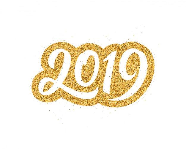 明けましておめでとう2019年グリーティングカード