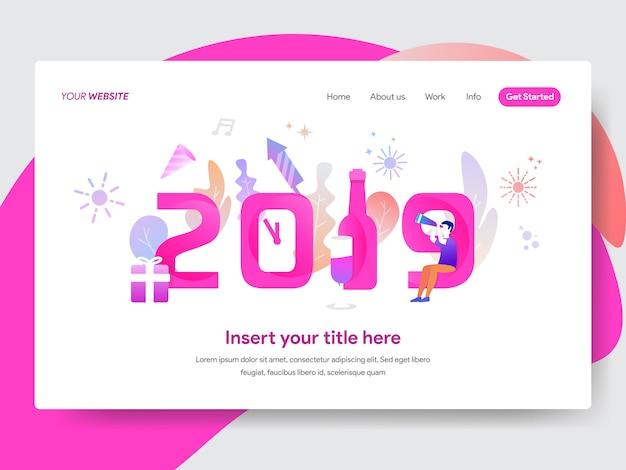 幸せな新年2019イラストレーションのホームページ
